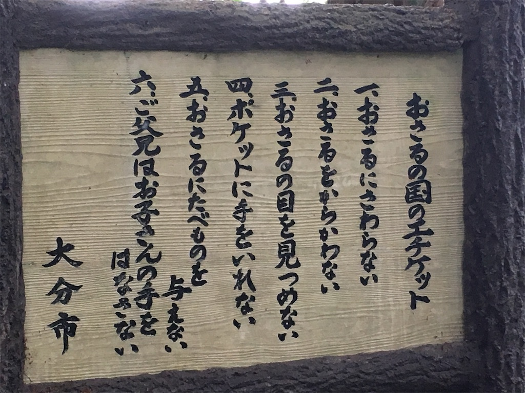 f:id:osakezukideotakunaocchan:20180826122122j:image