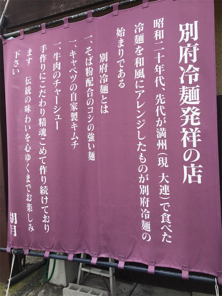 f:id:osakezukideotakunaocchan:20180826122259j:image