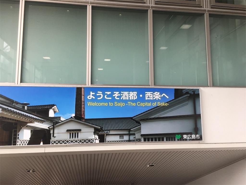 f:id:osakezukideotakunaocchan:20181010205300j:image