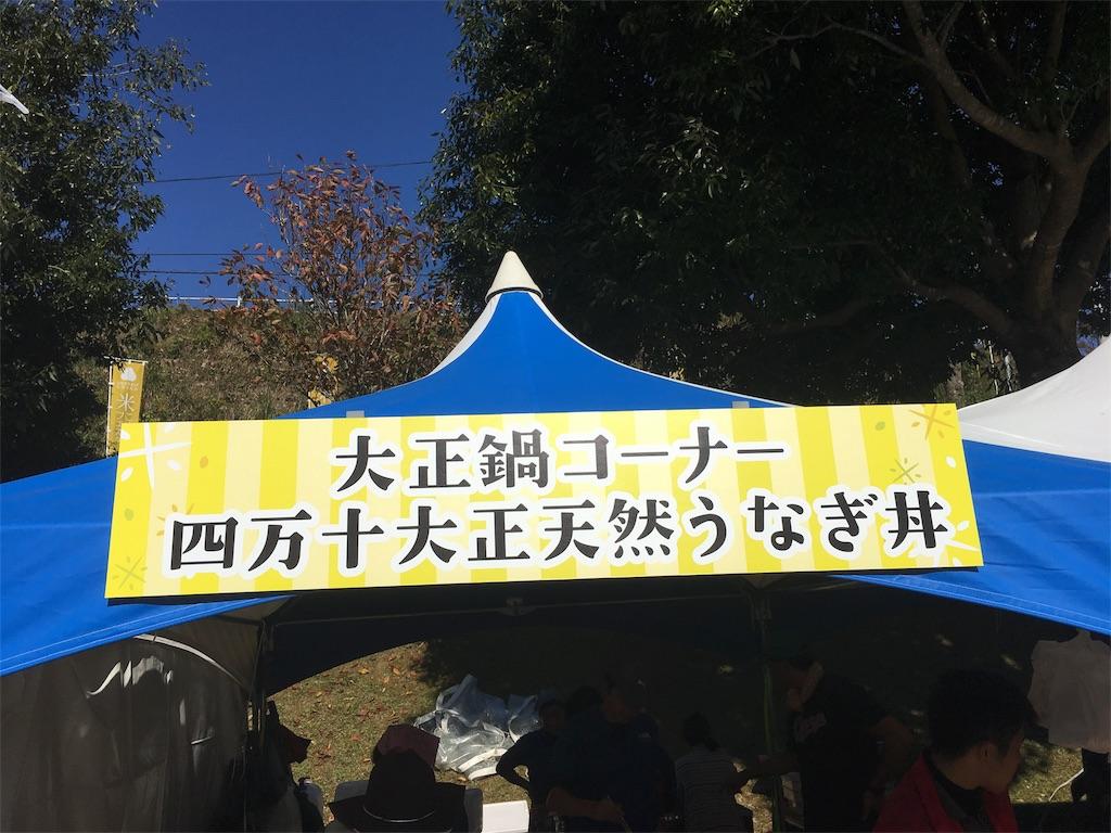 f:id:osakezukideotakunaocchan:20181104100853j:image