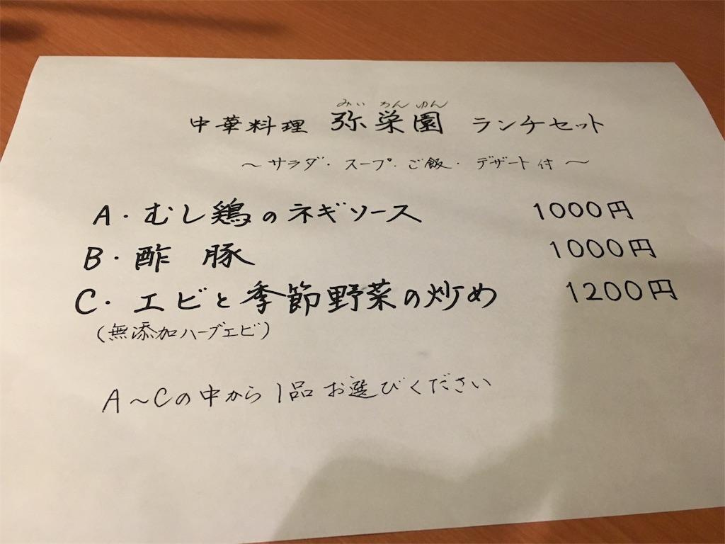 f:id:osakezukideotakunaocchan:20181207121747j:image