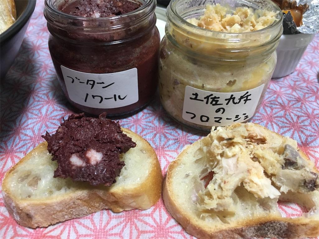 f:id:osakezukideotakunaocchan:20190101201112j:image