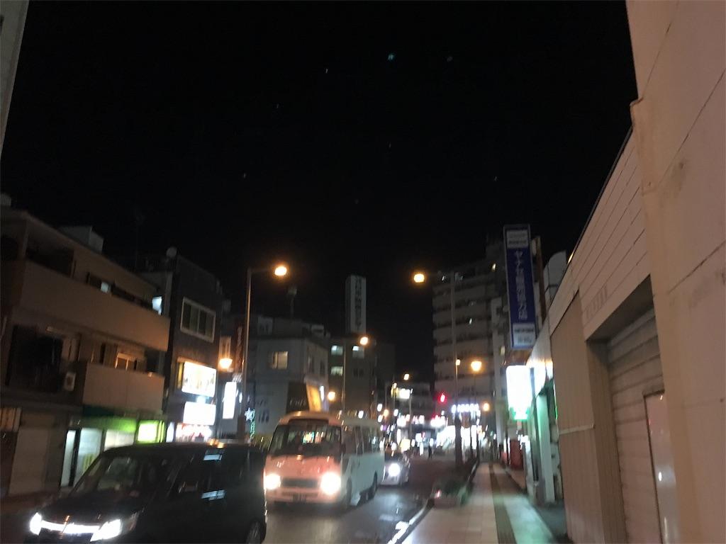 f:id:osakezukideotakunaocchan:20190112103352j:image