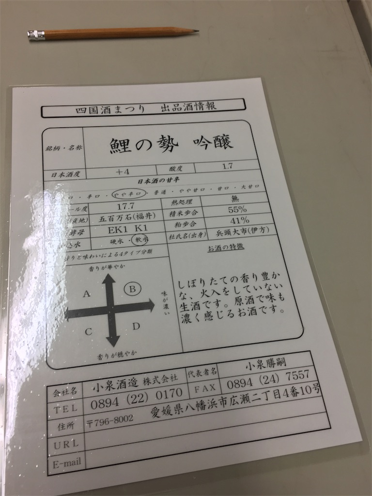f:id:osakezukideotakunaocchan:20190225113735j:image