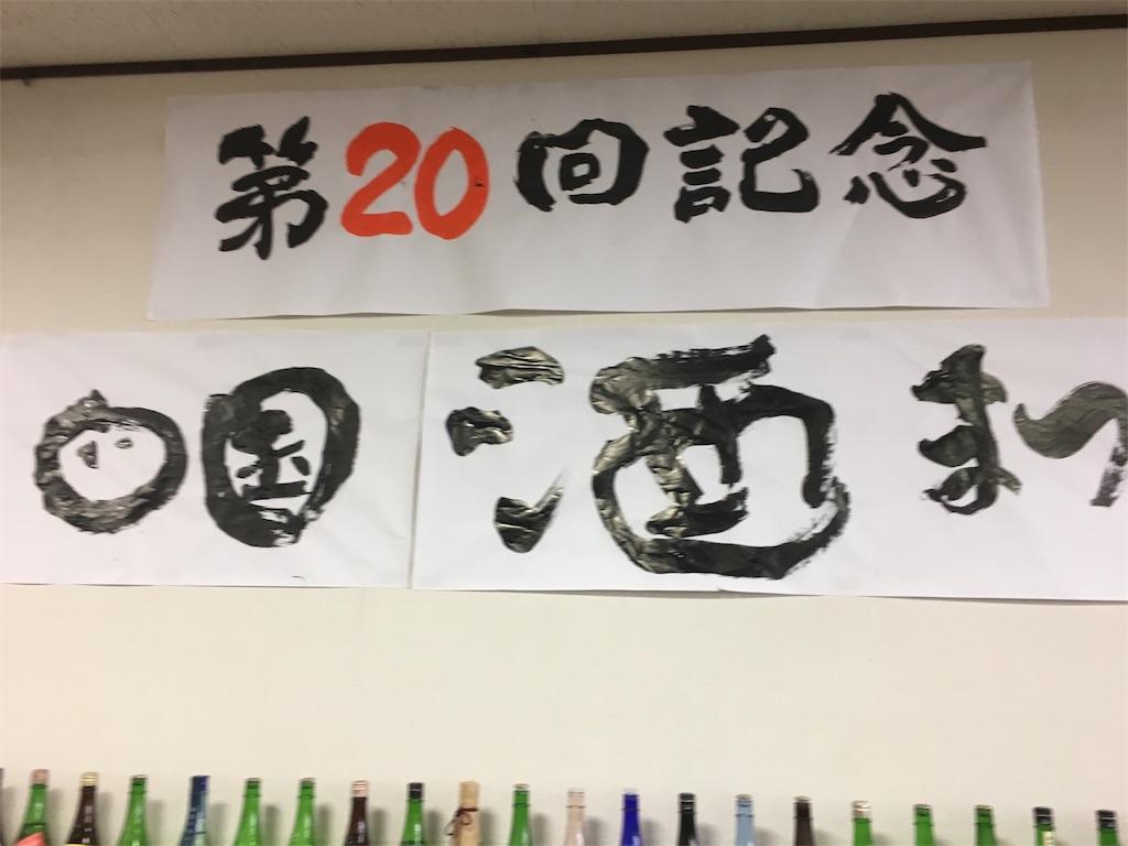 f:id:osakezukideotakunaocchan:20190225120948j:image