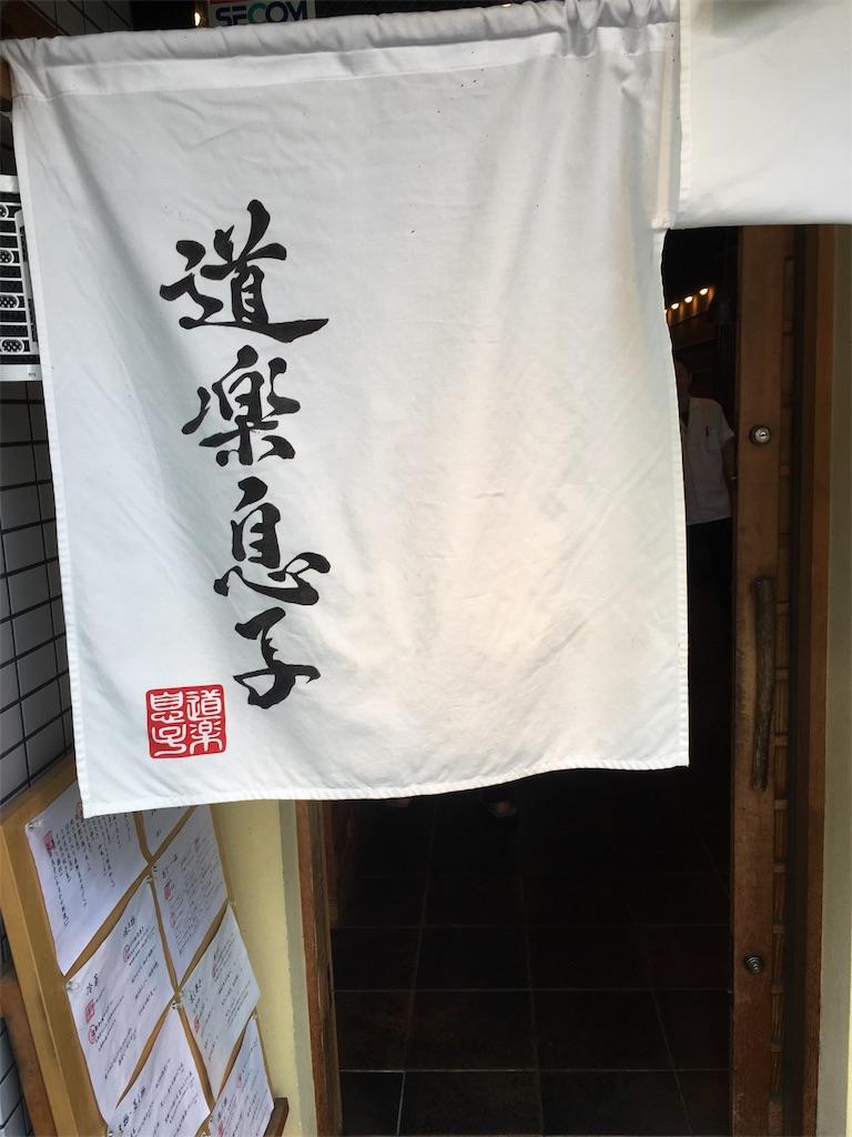 f:id:osakezukideotakunaocchan:20190512140727j:image