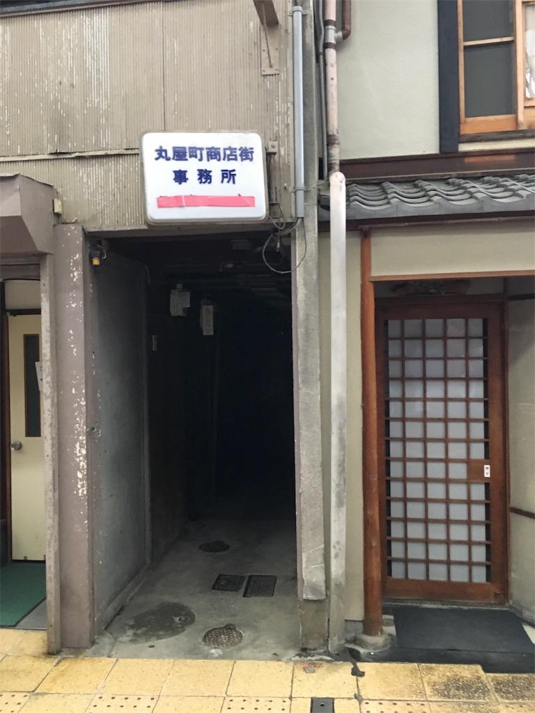 f:id:osakezukideotakunaocchan:20191018230254j:image