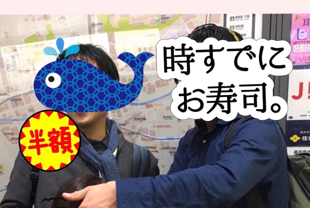 f:id:osakezukideotakunaocchan:20191225163304j:image