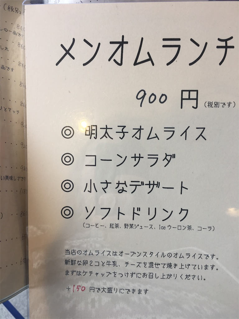 f:id:osakezukideotakunaocchan:20191226110212j:image