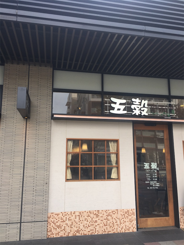 f:id:osakezukideotakunaocchan:20191226110216j:image
