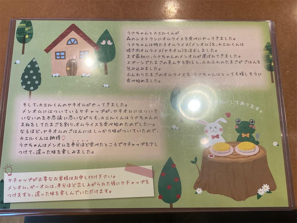 f:id:osakezukideotakunaocchan:20211010005049j:image