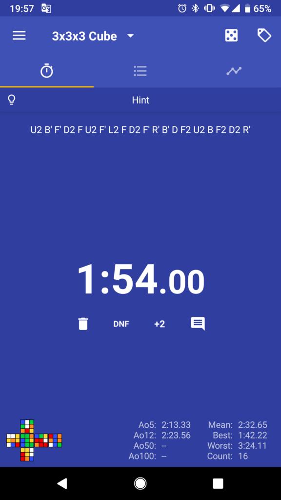 f:id:osamtimizer:20181206204448p:plain