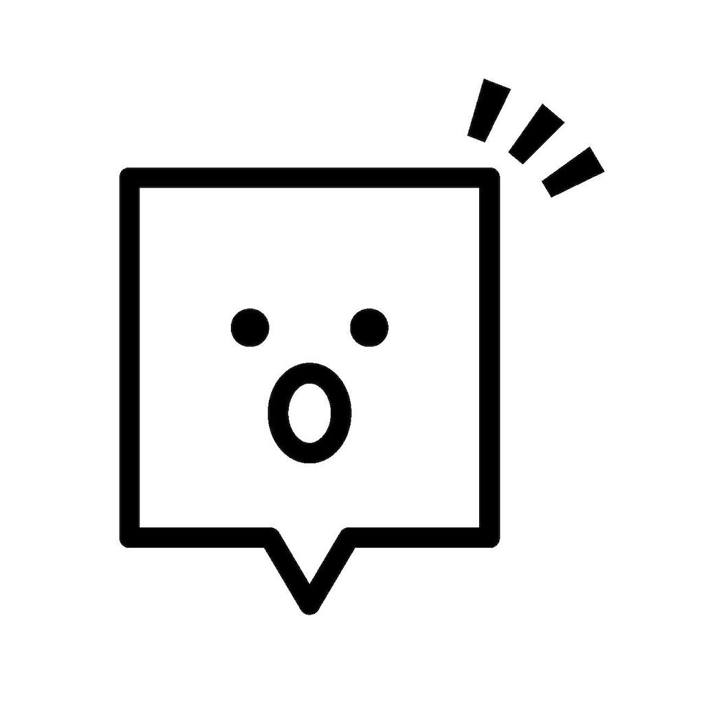 f:id:osamu-3:20200205154415j:image