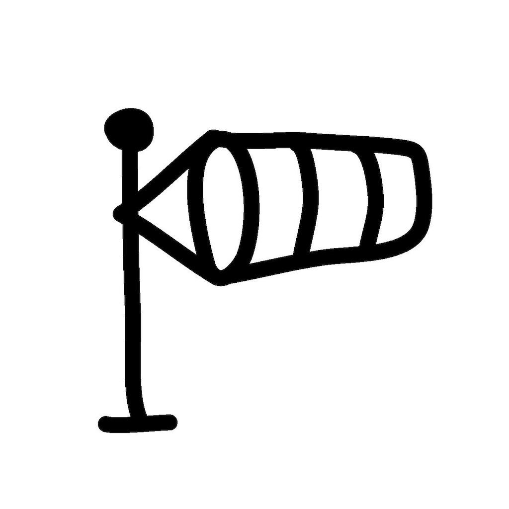 f:id:osamu-3:20200630175856j:image
