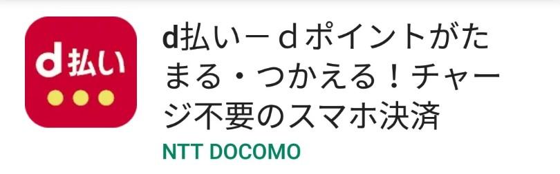 f:id:osamu-i17811:20190330095503j:plain