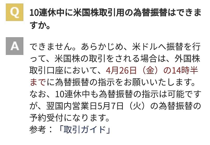 f:id:osamu-i17811:20190502145810j:plain