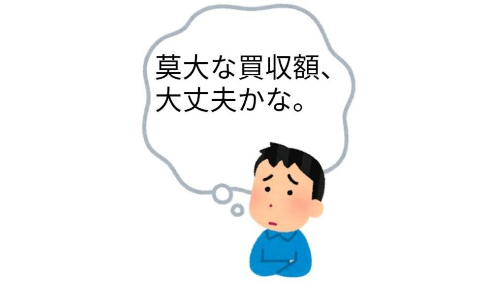 f:id:osamu-i17811:20190627043902j:plain