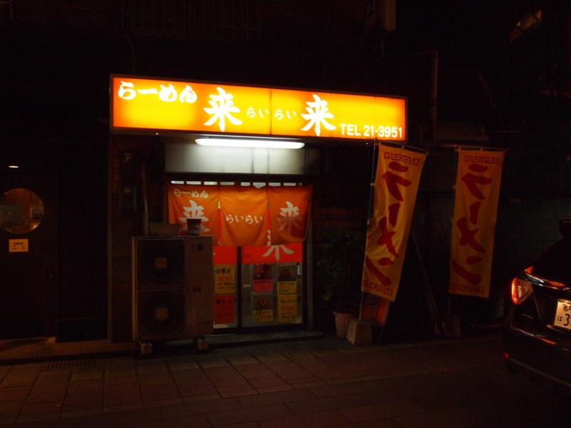 f:id:osamu-kurosaka:20110514222244j:image