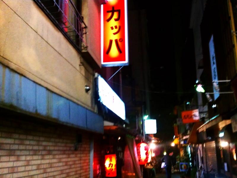 f:id:osamu-kurosaka:20111230214720j:image