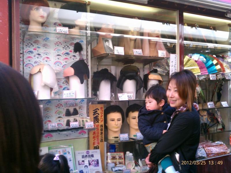 f:id:osamu-kurosaka:20120325134919j:image