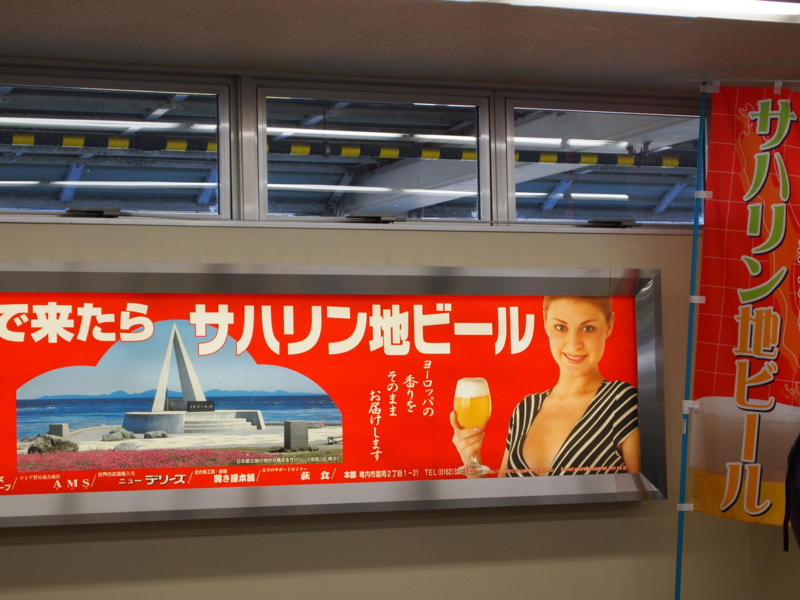 f:id:osamu-kurosaka:20121006125354j:image