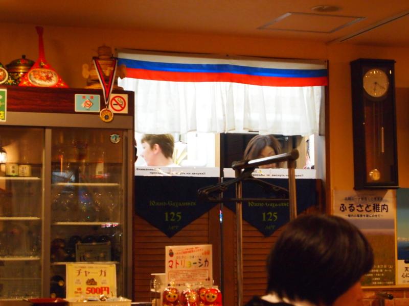 f:id:osamu-kurosaka:20121006181914j:image