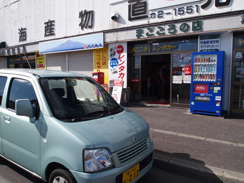 f:id:osamu-kurosaka:20121007095120j:image