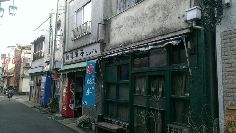 f:id:osamu-kurosaka:20140113011526j:image