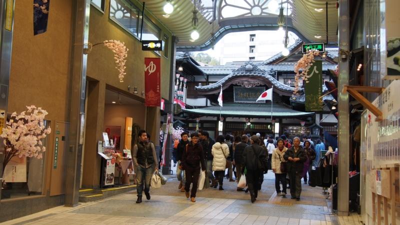 f:id:osamu-kurosaka:20140327225251j:image
