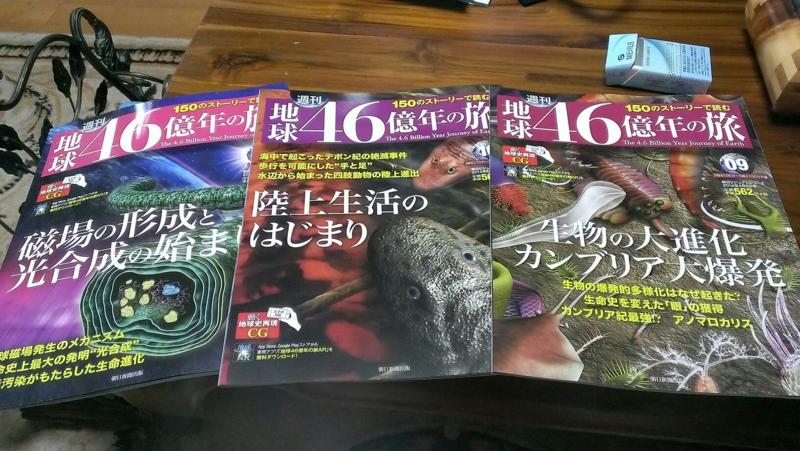 f:id:osamu-kurosaka:20140607224601j:image