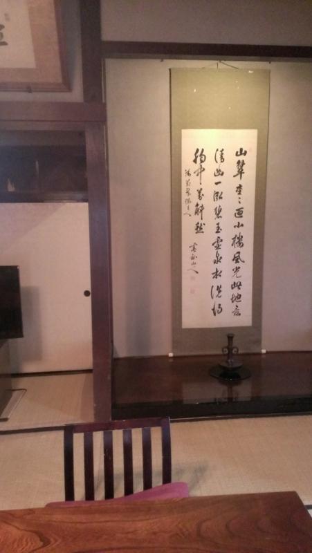 f:id:osamu-kurosaka:20140915103041j:image