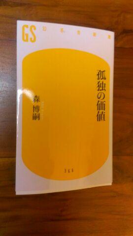 f:id:osamu-kurosaka:20141214204228j:image