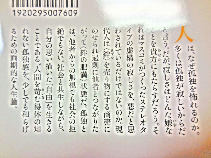 f:id:osamu-kurosaka:20141214204320j:image