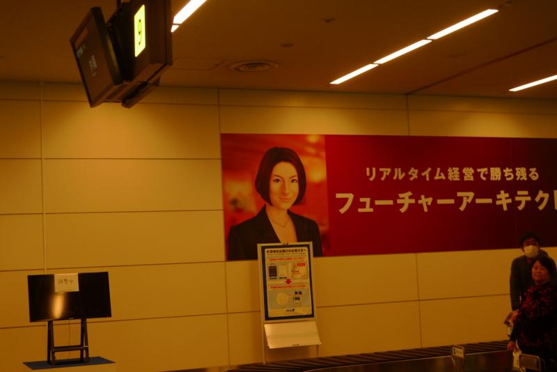 f:id:osamu-kurosaka:20141230155804j:image