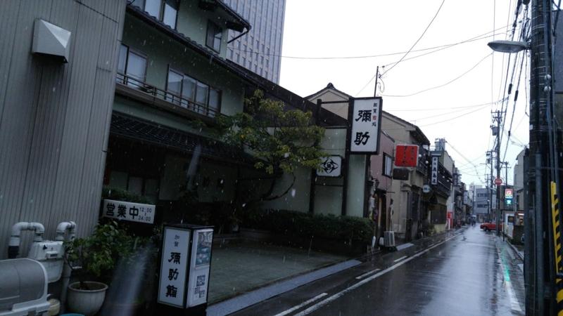 f:id:osamu-kurosaka:20151220223043j:image