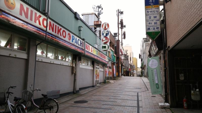 f:id:osamu-kurosaka:20161130165732j:image