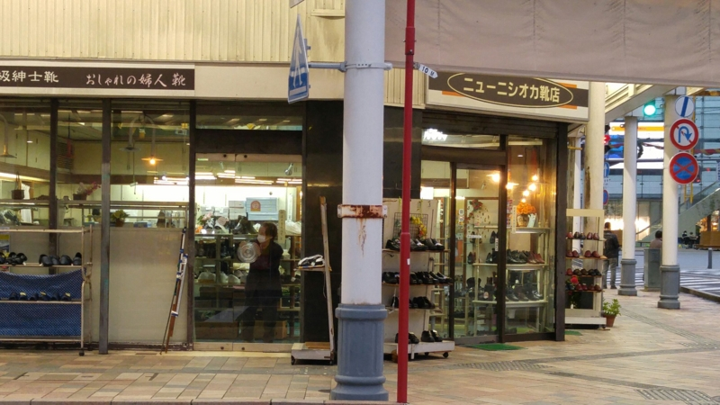 f:id:osamu-kurosaka:20161130170257j:image