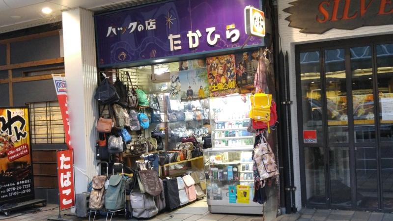 f:id:osamu-kurosaka:20161130170302j:image