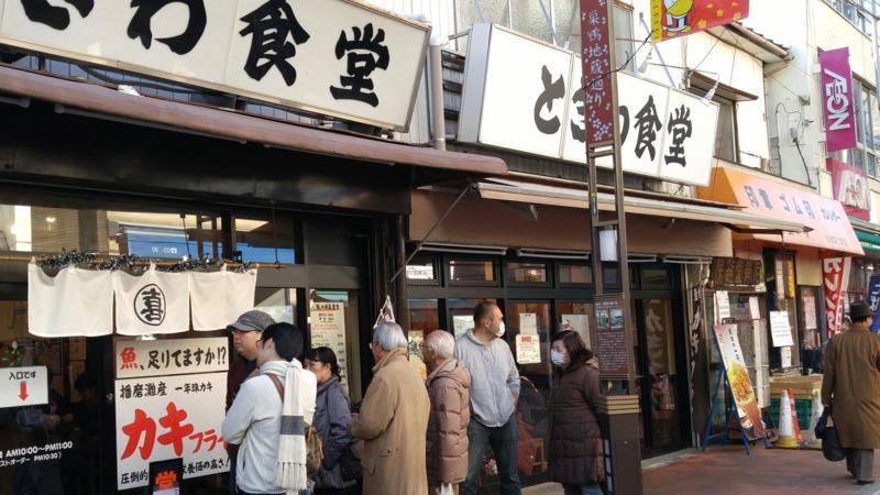 f:id:osamu-kurosaka:20161217225322j:image