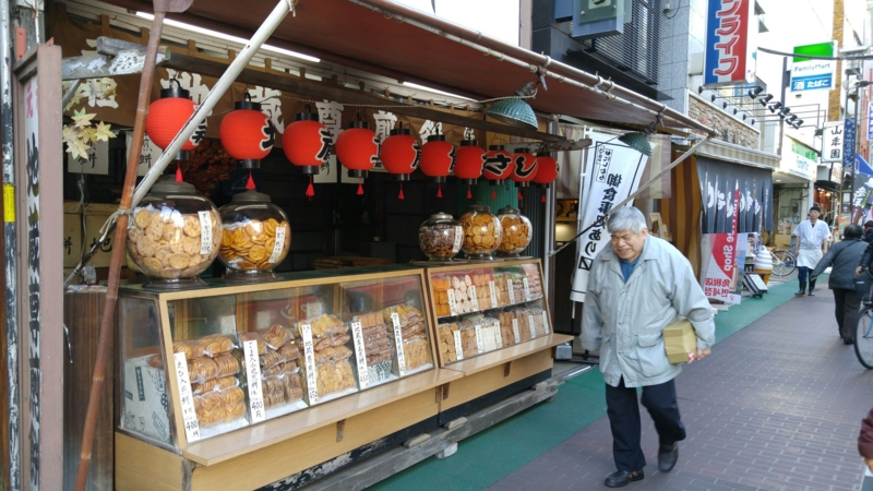 f:id:osamu-kurosaka:20161217225327j:image