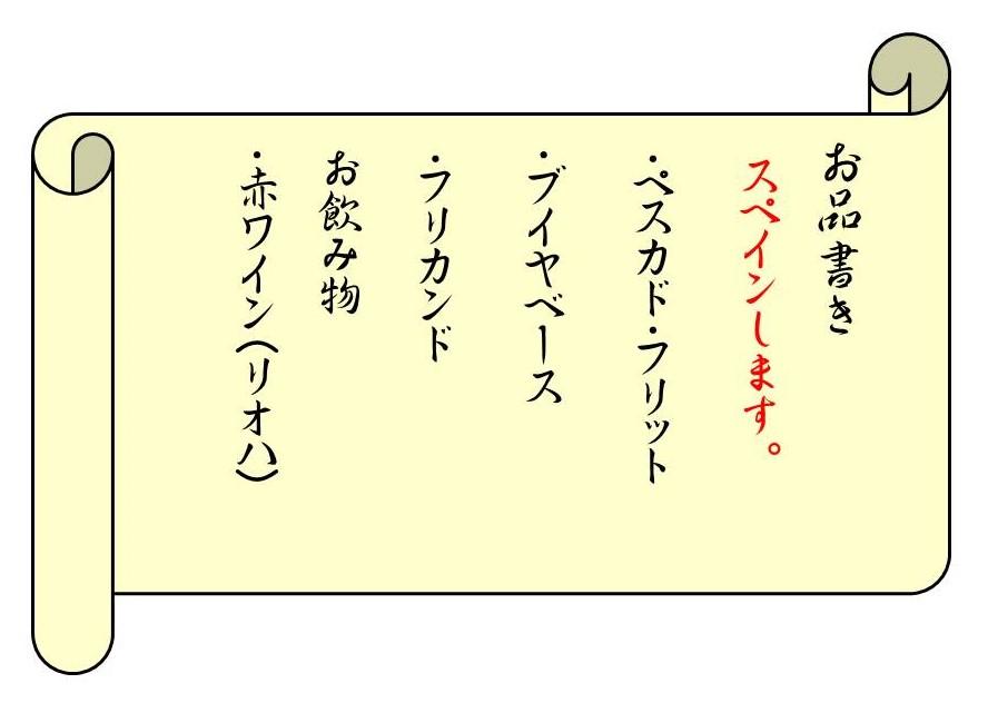 f:id:osamu-ok:20210313001719j:plain