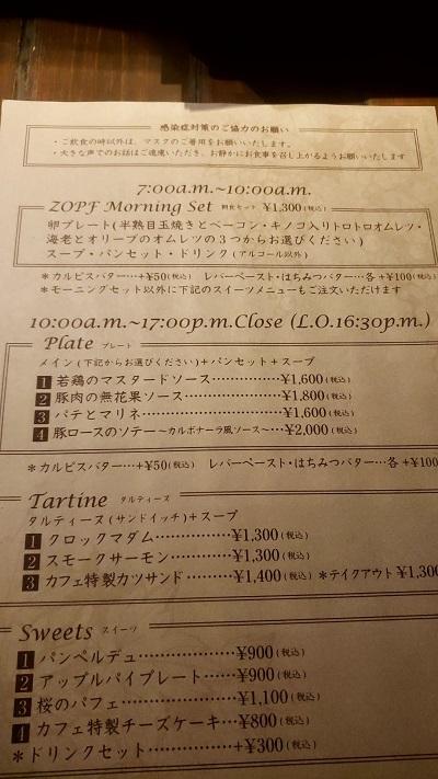 f:id:osamu-ok:20210323231113j:plain