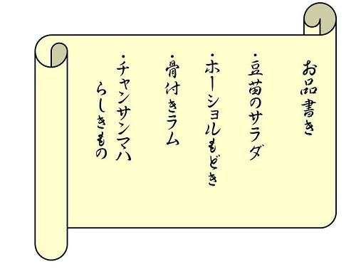 f:id:osamu-ok:20210922214757j:plain