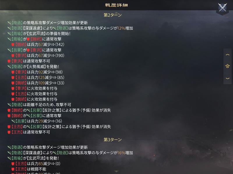 f:id:osamuosamuosamu:20200321184145p:plain