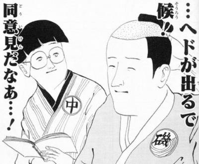 f:id:osamurai-chan:20170912113537p:plain