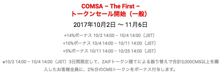 f:id:osamurai-chan:20171002163223p:plain