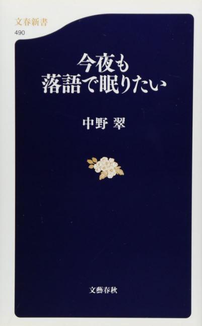f:id:osamuya-tasuke:20170722120652j:plain