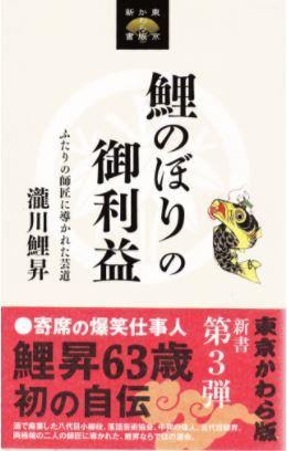 f:id:osamuya-tasuke:20170802114939j:plain
