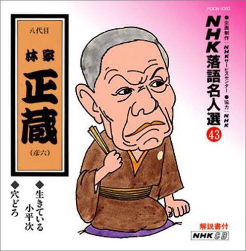 f:id:osamuya-tasuke:20170808235402j:plain