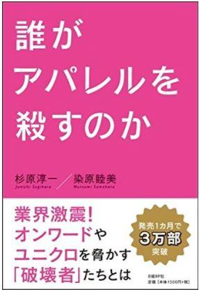 f:id:osamuya-tasuke:20170824222404j:plain